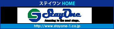 bnr_stayone-1_2018